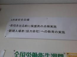 P2013_0924_084438